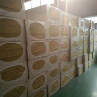 幕墙保温A级岩棉板,外墙保温A级岩棉板,国标板