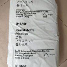 耐化学品PBT德国巴斯夫S 4090 G6 LS BK15077
