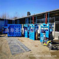 液压秸秆打包机价格 液压废纸打包机厂家 液压压缩打包机