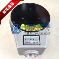 台湾亿川油压回转缸集水盒CM09B/10B1/12B/15B8/18B/18BK