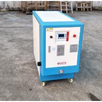 橡胶压延机模温机 流延膜压延专用模温机 导热油式模温机供应