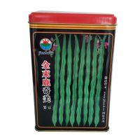 芸豆种子罐 方形马口铁盒 种子包装盒专业定制