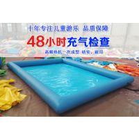 供应小型户外水上乐园儿童游泳池产品报价