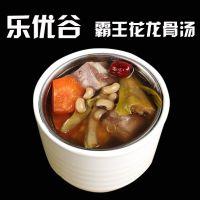 霸王花龙骨汤300g冷冻快餐料理包调理包方便食品餐饮速食外卖