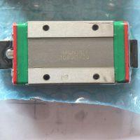 标准普通级线性滑块MGN15H MGR15线性滑轨 可单出