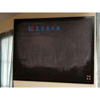 肇庆单面挂式黑板E肇庆木质磁性黑板R成都立式展示会议板