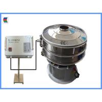 上海超声波振动筛厂家-如昂制造