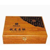 木盒包装厂*木盒包装厂*木盒包装厂*