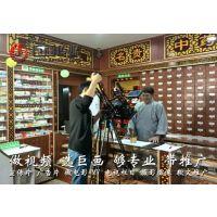 东莞宣传片拍摄制作公司 企石宣传片拍摄视频制作