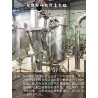 WFJ-15型带水冷却低温超微粉碎机-连续式加料超细粉碎机工艺流程