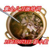 福永哪里有学做八刀汤的,学做正宗紫金八刀汤哪家好