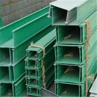 厂家直销 玻璃钢电缆桥架 SMC曹氏桥架 玻璃钢桥架槽盒