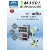 山东优惠供应OTC焊接机M350L焊机