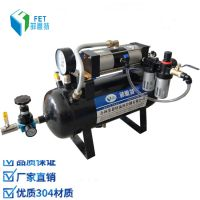 机械手气动增压泵 气体稳压增压系统