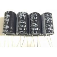 电解电容 4700UF 35V 18*30