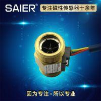 壁挂炉 热水器 管线机使用水流传感器 水流量计 可定做高温款