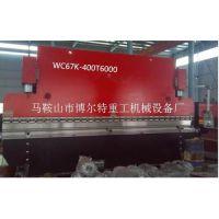 WC67Y-500T/6000液压板料折弯机(大型数控折弯机生产厂家)