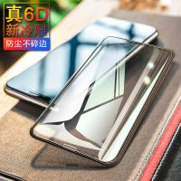 苹果X钢化膜6D全屏覆盖膜 iPhoneX/8/7/6s/8plus全玻璃手机保护膜