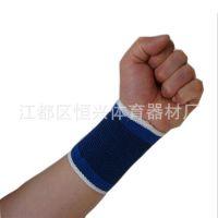 厂家直销涤棉针织运动保暖蓝色护腕 赠品 运动护具 小额批发