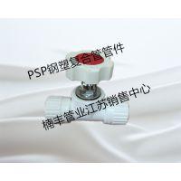 南京PSP钢塑复合管、PSP价格、国标PSP管、小口径PSP钢塑复合管
