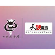 2017秋季天天第19届山西广告标识及照明展