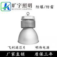 LED吊灯 仓库 厂房120W150W200W 工矿灯