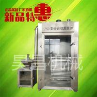 昊昌 100型烟熏炉供应商 豆干烟熏机