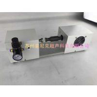 嘉音JY-B20超声波电缆剥线机 全自动快速环保