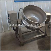 猪蹄卤煮锅德尔厂家直销电加热不锈钢夹层锅