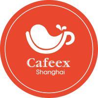 2017上海国际咖啡与潮流饮品展览会