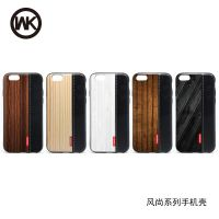 WK潮牌风尚系列iphone6 6s Plus手机壳