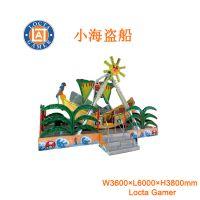 供应中山泰乐游乐制造 中小型室内外游乐设备 海盗船 12座小海盗船(PS-12)