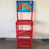【厂商】凉茶展会陈列架王老吉商超展示架加多宝宣传广告货架