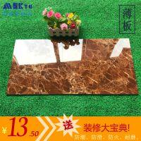厂家直销薄板瓷砖背景墙300x600亮光啡网客厅厨房防潮耐磨瓷砖