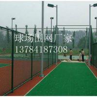 墨绿色篮球场围栏网批发价格【飞创丝网厂】