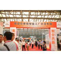 2019上海冶金制品展