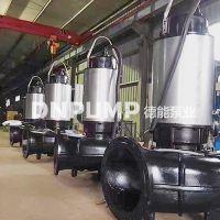 无堵塞污水泵哪里卖/大排量废水泵供应商/抢险专用泵厂家/切割式排水泵现货