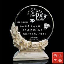 北京市定做高档退休纪念品的厂家,教师退休留念礼品,老师光荣退休纪念品供应