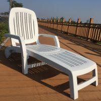 阿帝户外休闲躺椅JKZD户外防晒折叠塑料沙滩椅