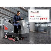 广州诺曼科商场驾驶式洗地车GM230