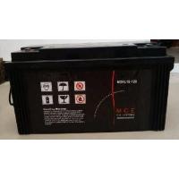 正品梅兰日兰免维护蓄电池M2AL12-45铅酸阀控式12V45Ah特价