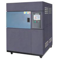 现货高低温冲击试验箱 快速温变试验箱东莞恒工十多年品牌厂家