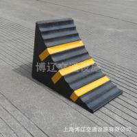 橡胶止滑器 反光车轮固定器 三角防滑车轮上坡便携式止胎器止轮块
