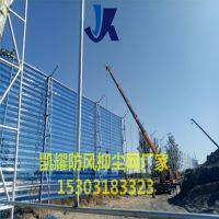 中国供应圆孔防风抑尘网厂家——凯耀防风抑尘网厂家