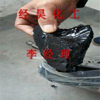 低温沥青块优惠出售,用于建筑,沥青漆