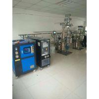 冷油机冷水机组 风冷式冷油机 冷油机定做厂家