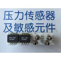 SM5651-001-D-3-SR模拟信号1Kpa压力传感器工作压力0.15psi
