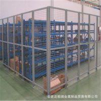 厂家供应【车间隔离网】 工厂室内设备防护栅栏网片加工生产销售