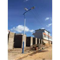甘孜LED太阳能路灯 六盘水节能环保太阳能路灯 科尼星草坪灯