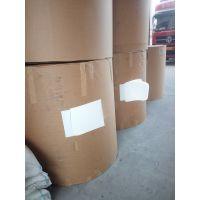 【大量供应】进口白牛皮纸25-180克,进口纸袋纸 黄牛皮纸40-200克